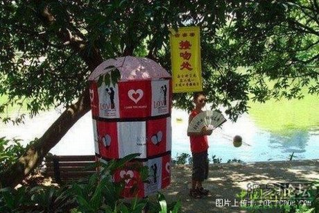 kissing-booth03