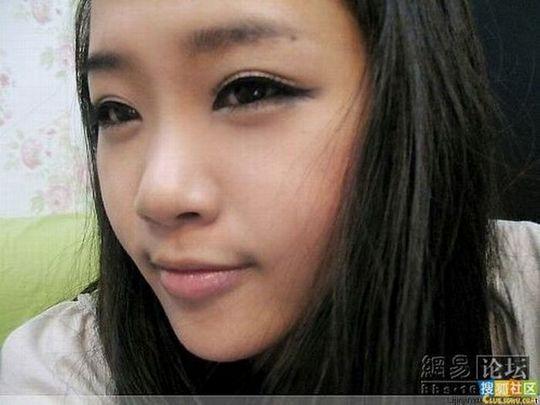 asian_girl_12