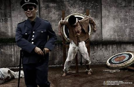 banned_ads_25
