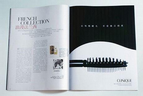 magazine_07