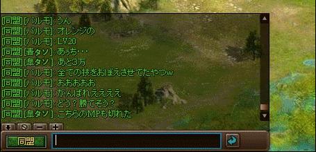 パモ-ラストコンカー01