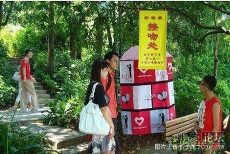 kissing-booth06