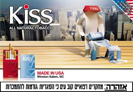 banned_ads_02