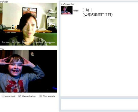 boy_on_chatroulette_09