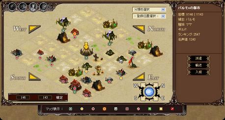 ドラゴンマスターマップ2