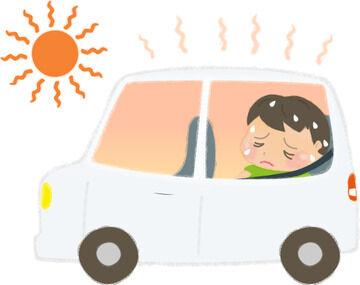 滝川クリステルさん、駐車禁止区域に駐車 → 気温29℃の車内に息子を30分放置