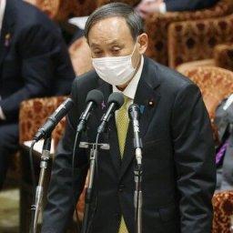 【マジか!】菅首相さん、もう滅茶苦茶な発言をしてしまう