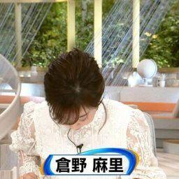 【画像】今日の倉野麻里さん 4.30