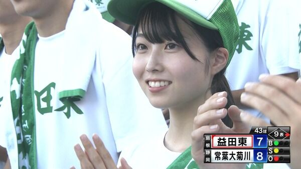 【画像】今年の甲子園に橋本環奈級のチアJKが居た件