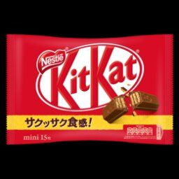 【朗報】キットカット、大きくなってリニューアル!!