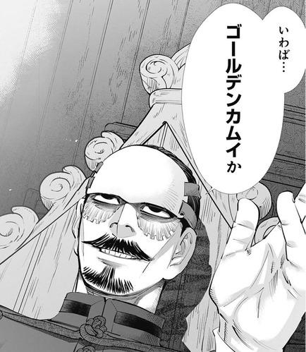 鶴見-271