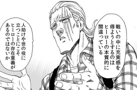 キング2 (2)