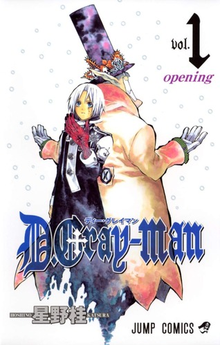 「D.Gray-man」の連載が始まった時って、ガチの天才が現れたと思ったよな??