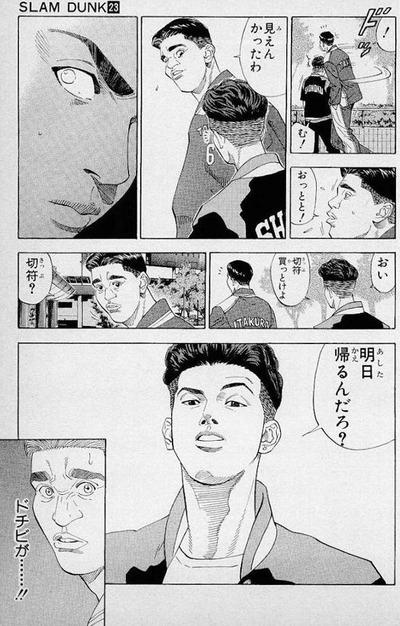 豊玉 (2)