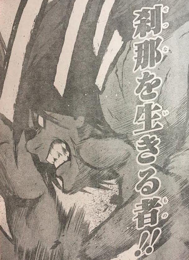 火ノ丸相撲 【火ノ丸相撲 63話ネタバレ】国宝vs国宝、対決再び!!!! : 最強ジャンプ放送局