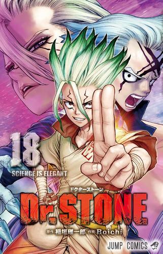 drstone018