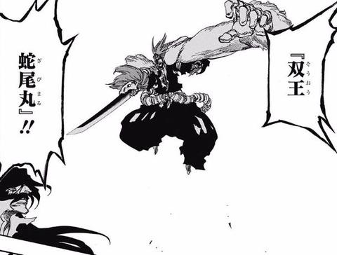 117364f8 s - 「BLEACH」の阿散井恋次とかいう、外れ斬魄刀の持ち主wwwwww
