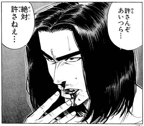 三井 (2)