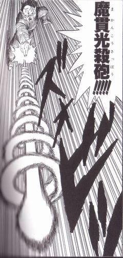 """150cf993 - 【画像】ドラゴンボールで一番かっこいい気功波は""""ギャリック砲""""で決定!!"""