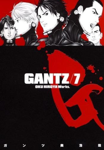 ガンツ (2)