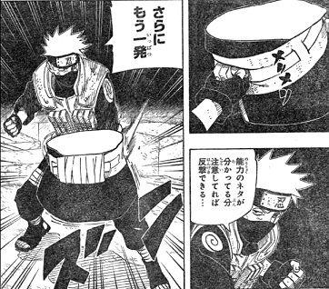16c7d5e4 - 【NARUTO】昔俺「カカシ先生かっけぇえぇえぇぇぇぇ!!!!」今俺→「」