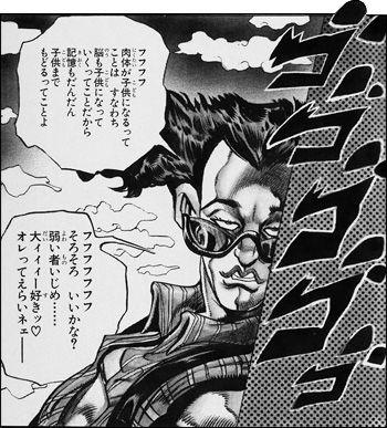 16dce8e3 - 【ジョジョ3部】スタープラチナ被害者の会