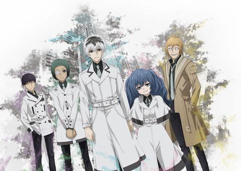 アニメ「東京喰種:re」、第1弾PV公開!!2018年4月放送開始!!【動画】