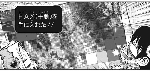 1c1302af s - 【Dr.STONE177話感想】千空一行、石化装置の解析に挑む!!