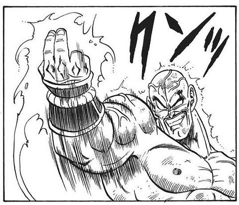"""1f6eee57 s - 【画像】ドラゴンボールで一番かっこいい気功波は""""ギャリック砲""""で決定!!"""