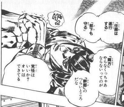 20e30a60 - アニメ「ジョジョ5部」のブチャラティ、公式からも完全に主人公扱いwwwwww【画像】