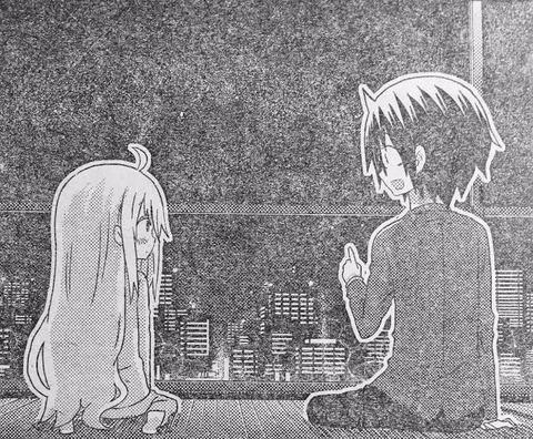 【干物妹!うまるちゃん 139話ネタバレ】ヒカリとタイヘイの過去が遂に明らかに!!【画像】