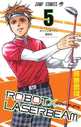 robolb005