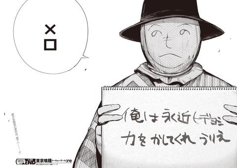 ヒデ (5)