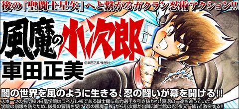 2d565171 s - 「NARUTO」ってバトル漫画史上1番の面白さだと思うんだけど・・・【画像】