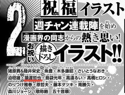 【朗報】「刃牙」30周年記念で「タフ」の作者が刃牙キャラを描く模様wwwww