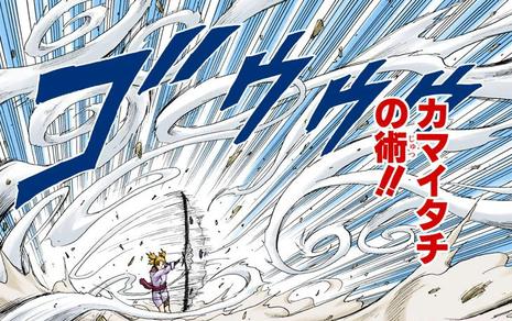 【朗報】「NARUTO」の風遁使い、強キャラしかいない!!