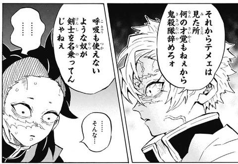 風柱2 (2)