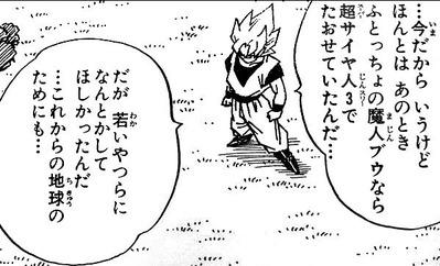 悟空 (12)