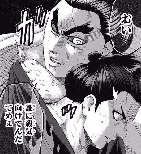 刃皇 (5)