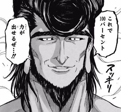 ニ狼 (2)