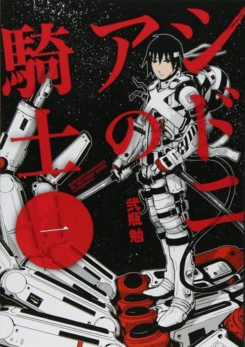 【謎】「ロボットアニメ」は人気なのに「ロボット漫画」はなぜダメなのか??