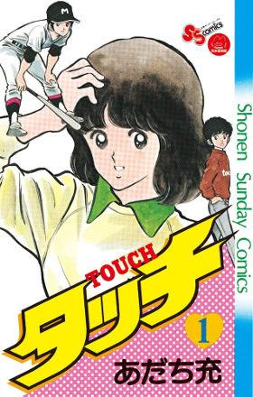 touchimg01