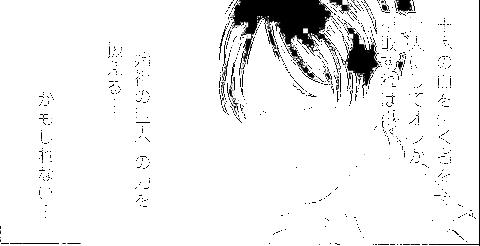 20170109090932