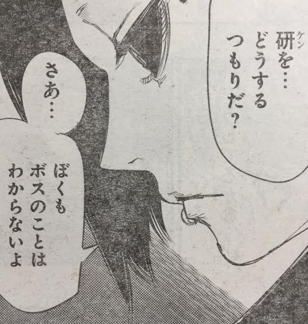 【東京喰種:re】