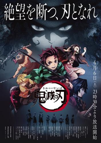 3bfe9861 s - 【祝】「呪術廻戦」、TVアニメ化決定!!成功の鍵を握るのは制作会社か!?