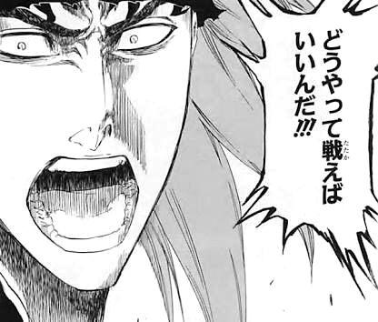 3dcffb2f - 「BLEACH」の阿散井恋次とかいう、外れ斬魄刀の持ち主wwwwww