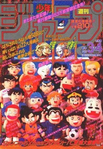 「週刊少年ジャンプ」歴代10大漫画を選んだから評価してくれ!!