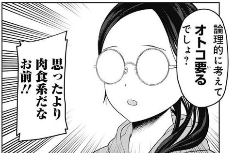 大仏 (2)