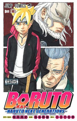 boruto006
