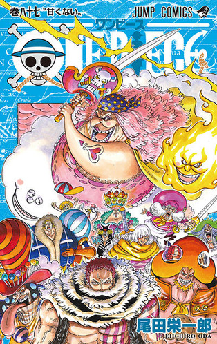 onepiece087-thumb-400x635-3903